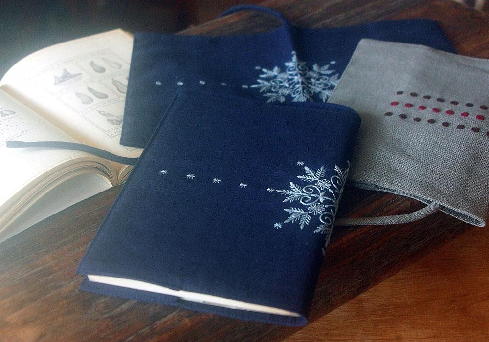 刺繍ブックカバー