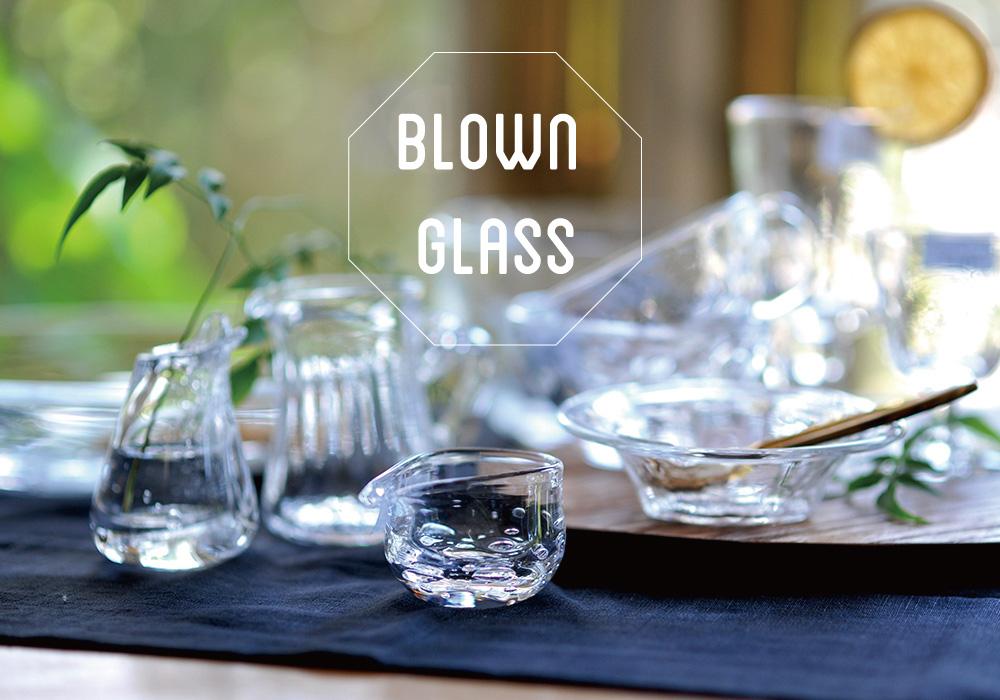 越中真知子さんの吹きガラスの作品いろいろ